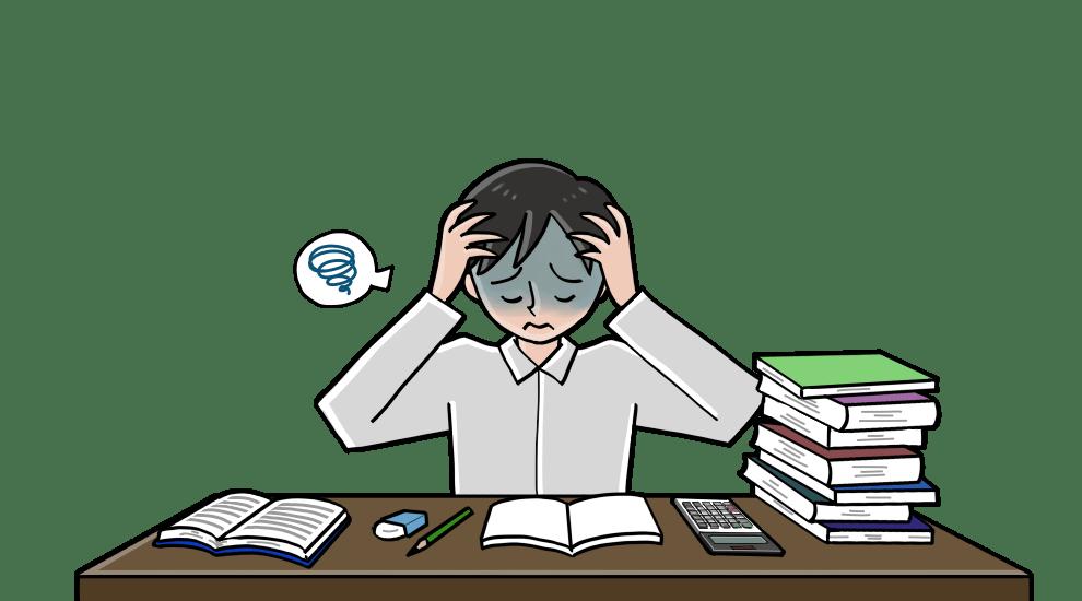 公認会計士の勉強法