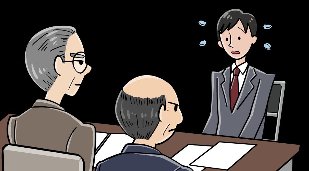 公認会計士の就活