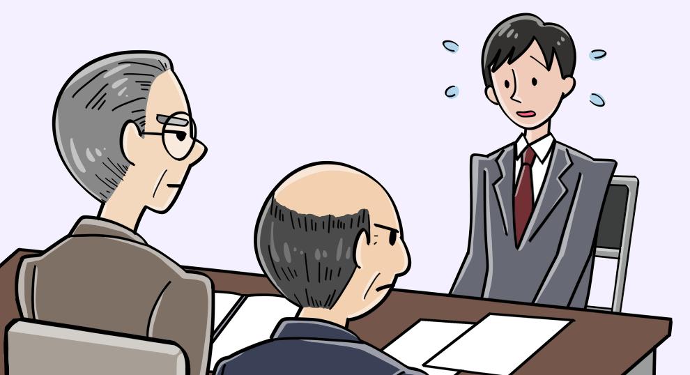 大手監査法人の就活大全【公認会計士試験受験生向け】